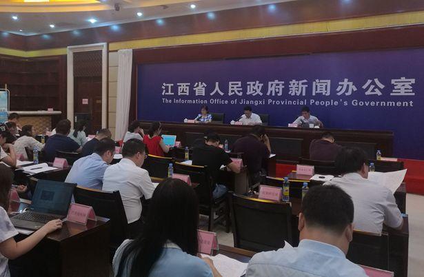首届世界赣商大会将于11月28日在南昌开幕